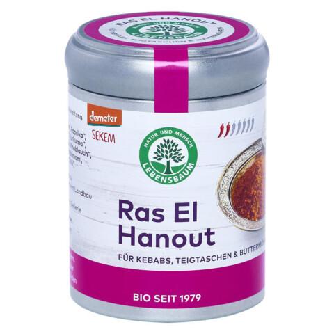 Ras El Hanout Lebensbaum